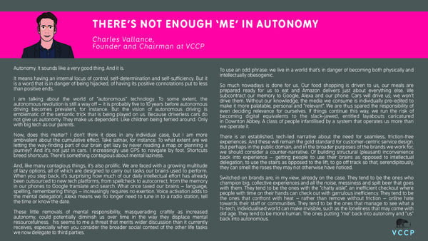 Charles Vallance - There's not enough 'me' in autonomy