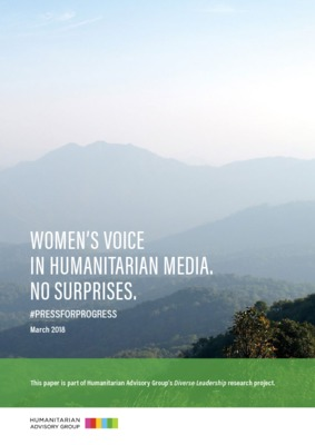 HAG-Womens-Voice-in-Humanitarian-Media