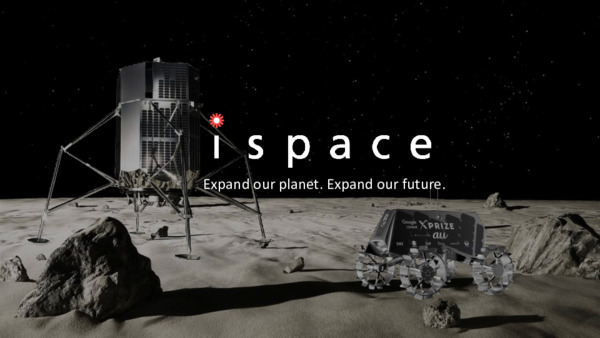 ispace - Mines and Technology Pitch Battle