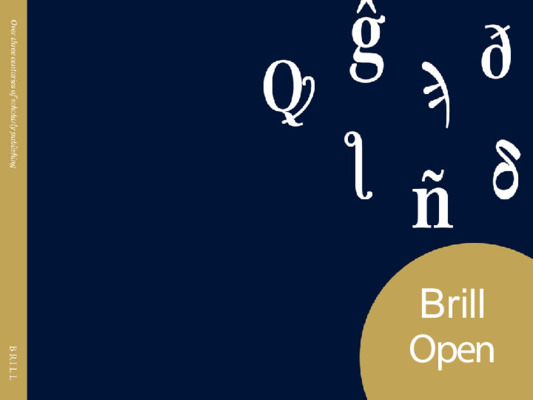 Brill Open | Jasmin Lange | November, 2019