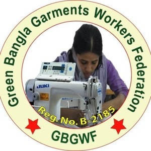 Go to the profile of Green Bangla Garments Workers Federation