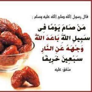 Go to the profile of fatma samir