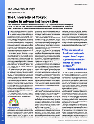 The University of Tokyo: leader in advancing innovation